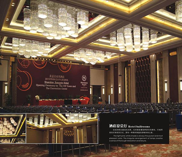Duyun maojian hotel, guiyang