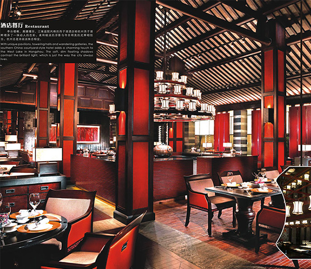 Shennongjia and mountain hotel