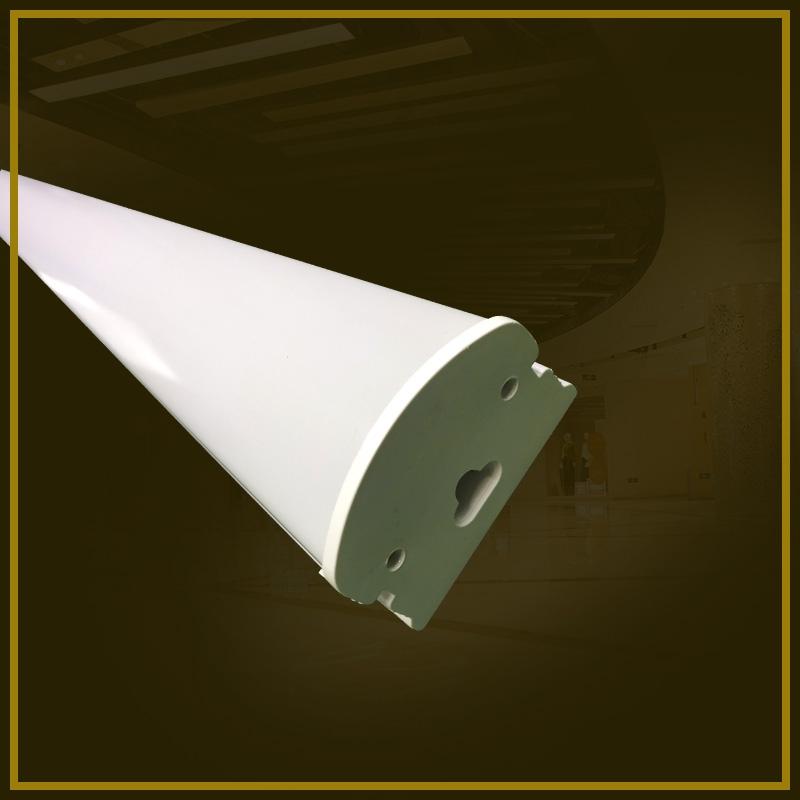 Arc integral dustproof lamp