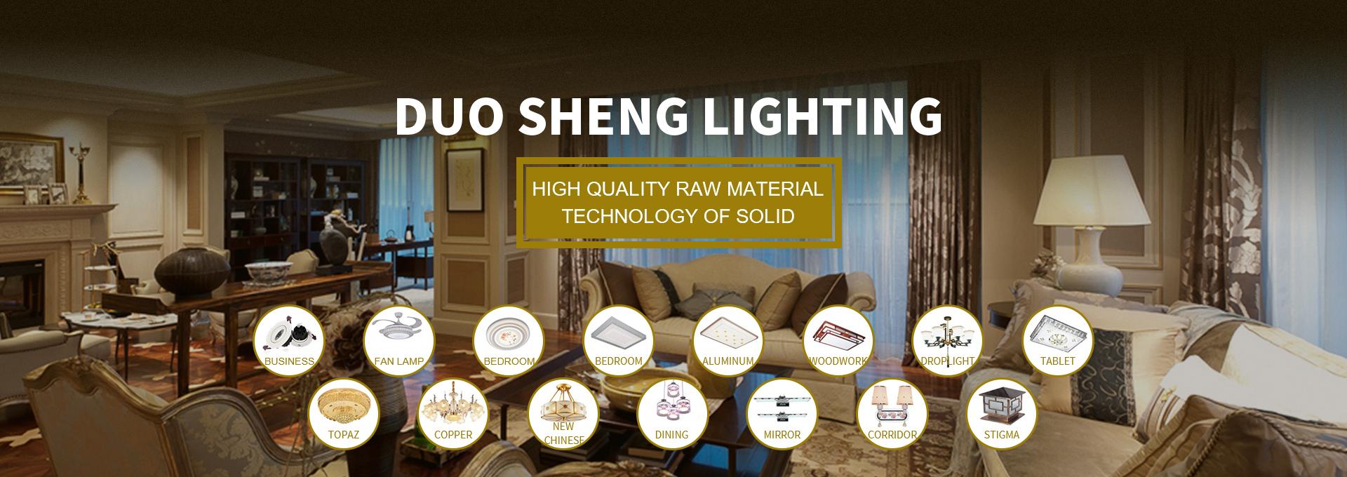 专业定制LED日光灯